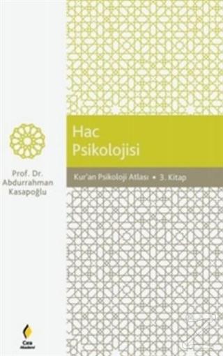 Hac Psikolojisi