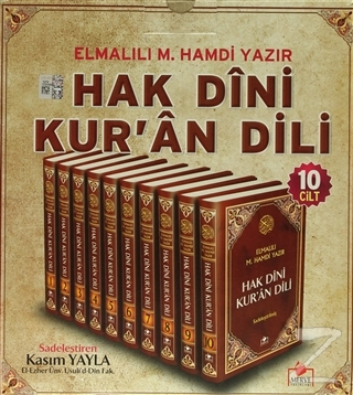 Hak Dini Kur'an Dili ( 10 Cilt Kitap Takımı - Tefsir-001) (Ciltli)