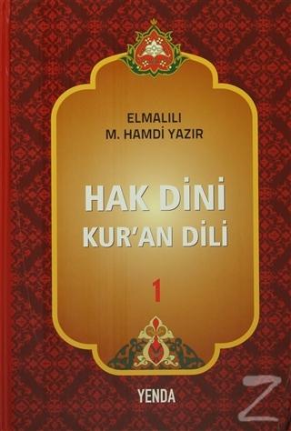 Hak Dini Kur'an Dili (10 Cilt Takım) (Ciltli)
