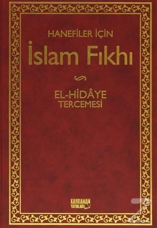 Hanefiler İçin İslam Fıkhı (2 Kitap Takım) (Ciltli)