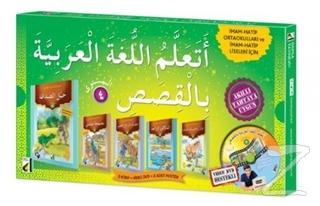 Hikayelerle Arapça Öğreniyorum (5 Kitap + 1 DVD + 4 Poster)