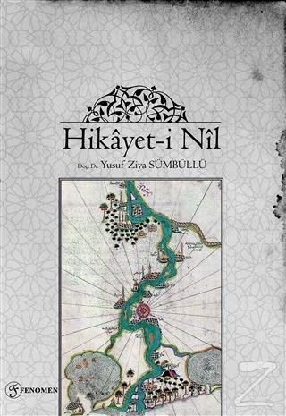 Hikayet-i Nil