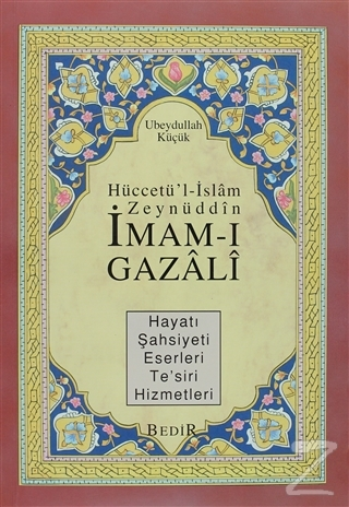 Hüccetü'l-İslam Zeynüddin İmam-ı Gazali