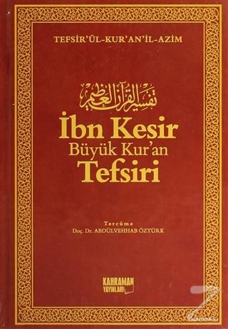 İbn Kesir Büyük Kur'an Tefsiri (Şamua - 10 Cilt Takım) (Ciltli)