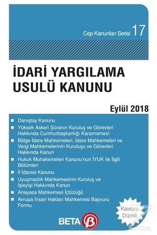 İdari Yargılama Usulü Kanunu (Eylül 2018)