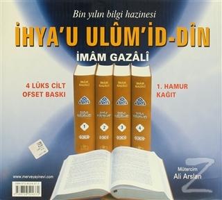İhya'u Ulum'id-Din ( 4 Cilt Takım - TSV001) (Ciltli)