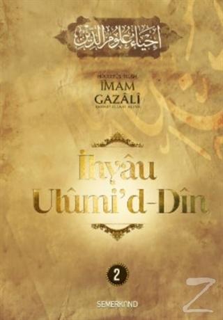 İhyau Ulumid'd - Din 2 (Ciltli)