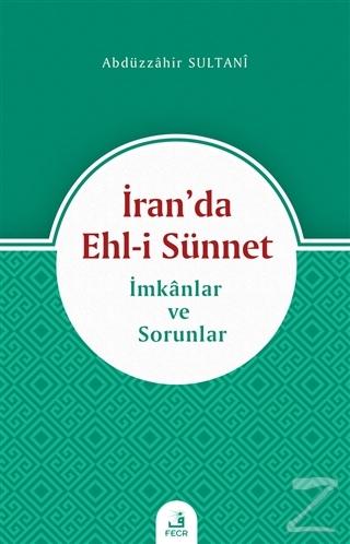 İran'da Ehl-i Sünnet