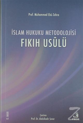 İslam Hukuku Metodolojisi