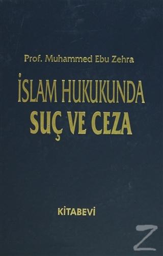 İslam Hukukunda Suç ve Ceza (2 Cilt Takım) (Ciltli)