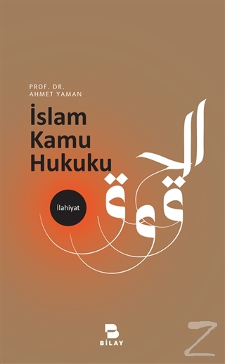 İslam Kamu Hukuku