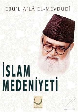 İslam Medeniyeti