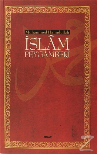 İslam Peygamberi