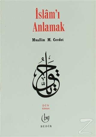 İslam'ı Anlamak