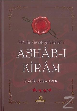 İslam'ın Örnek Şahsiyetleri Ashab-ı Kiram