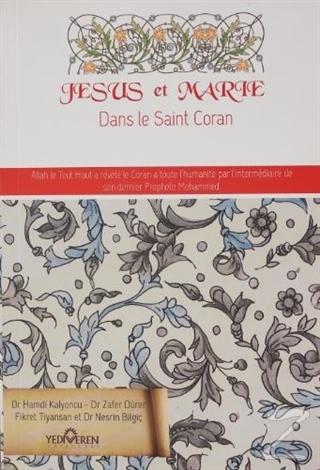 Jesus et Marie - Kuran'da Hz. İsa ve Hz. Meryem