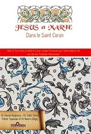 Jesus et Marie Hamdi Kalyoncu