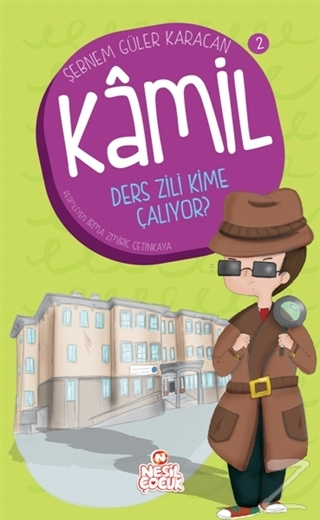 Kamil 2 - Ders Zili Kime Çalıyor?