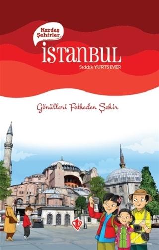 Kardeş Şehirler: İstanbul