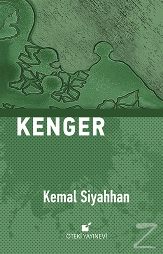Kenger (Ciltli)