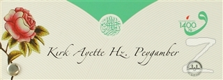 Kırk Ayette Hz. Peygamber (Kartela)