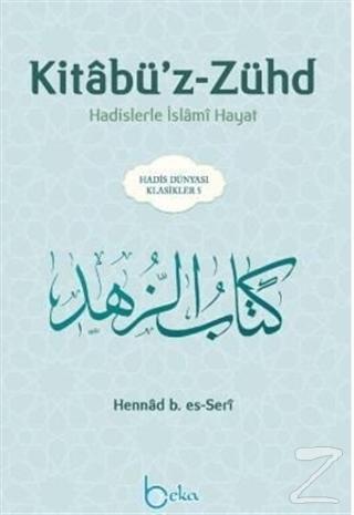 Kitabü'z-Zühd