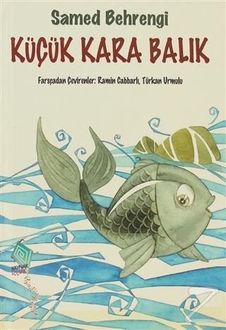 Küçük Kara Balık (Ciltli)
