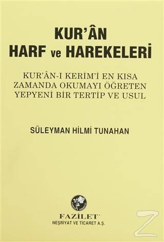 Kur'an Harf ve Harekeleri