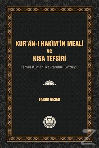 Kur'an-ı Hakim'in Meali ve Kısa Tefsiri (Ciltli)