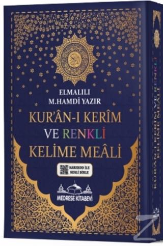 Kur'an-ı Kerim Bilgisayar Hatlı Renkli Kelime Meali (Cami Boy) (Ciltli)