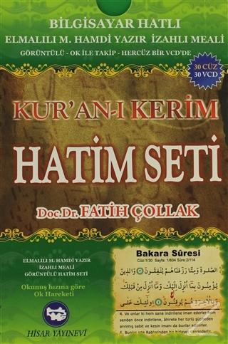 Kur'an-ı Kerim Hatim Seti 30 VCD