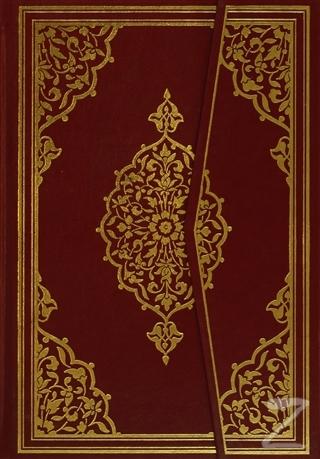 Kur'an-ı Kerim (Rahle Boy) (Ciltli)