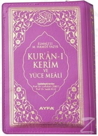 Kur'an-ı Kerim ve Yüce Meali 2 Renk (Ciltli)