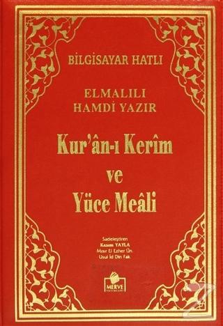 Kur'an-ı Kerim ve Yüce Meali (Kılıflı, Çanta Boy, Bilgisayar Hatlı - Meal-005)
