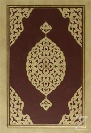 Kur'an-ı Kerim ve Yüce Meali ( Kutulu, Orta Boy, Bilgisayar Hatlı - Meal-009) (Ciltli)