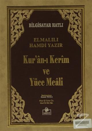 Kur'an-ı Kerim ve Yüce Meali (Kutulu, Rahle Boy, Bilgisayar Hatlı - Meal-008) (Ciltli)