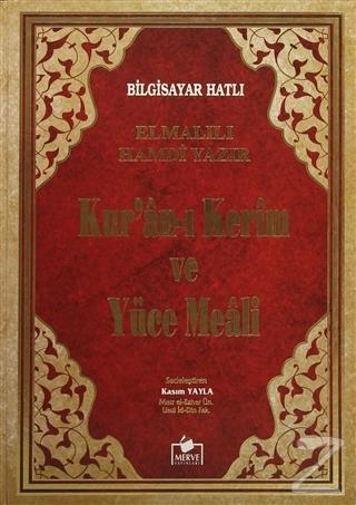 Kur'an-ı Kerim ve Yüce Meali ( Rahle Boy, Bilgisayar Hatlı - Meal-013) (Ciltli)
