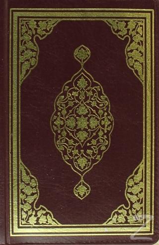 Kur'an-ı Kerim ( Yeşil ve Kahverengi)
