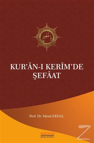 Kur'an-ı Kerim'de Şefaat