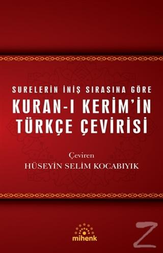Kuran-ı Kerim'in Türkçe Çevirisi (Ciltli)