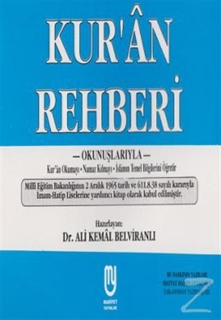 Kur'an Rehberi