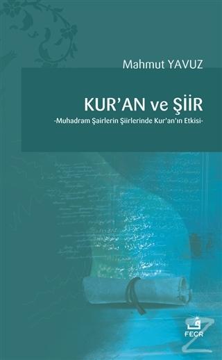 Kur'an ve Şiir