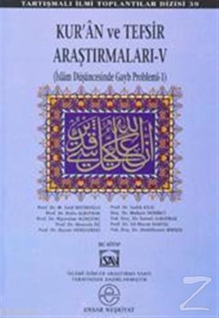 Kur'an ve Tefsir Araştırmaları 5