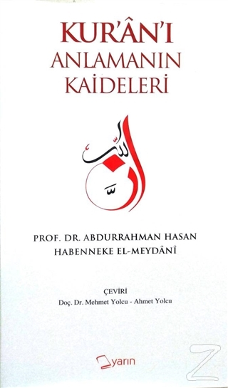 Kur'an'ı Anlamanın Kaideleri (Ciltli)