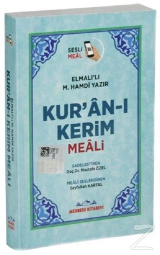 Kur'anı-ı Kerim Meali