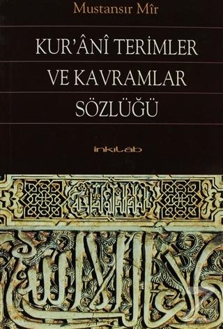 Kur'ani Terimler ve Kavramlar Sözlüğü