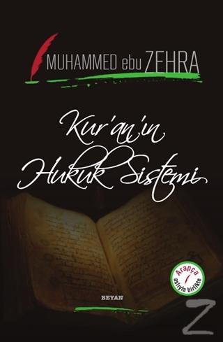 Kur'an'ın Hukuk Sistemi (Ciltli)