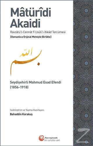 Maturidi Akaidi (Osmanlıca Orijinal Metniyle Birlikte)