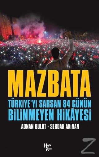 Mazbata