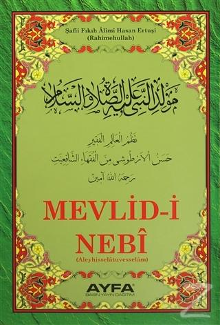 Mevlid-i Nebi (Ayfa023)